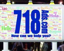 718Ads/ 516Ads – Havana, Unlimited Potential, Panera, Stonebridge,   September Dates,   Recap, LIASB, PULSE, Mixer, ABBA, Quick Hits, Quote…