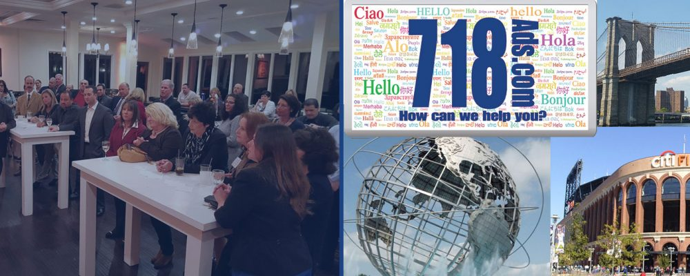 718Ads – Business/ Networking Luncheon