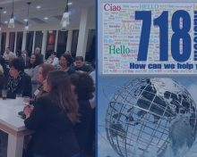 718Ads – Business/ Networking Luncheon – Queens